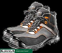 Ботинки рабочие NEO 82-064 замшевые 43 размер