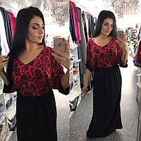 Стильное платье Красотка для пышных форм