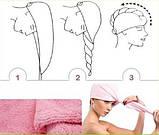 Тюрбан для сушки волос из микрофибры Hair Wrap персиковое, фото 3