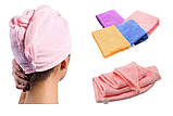 Тюрбан для сушки волос из микрофибры Hair Wrap персиковое, фото 4