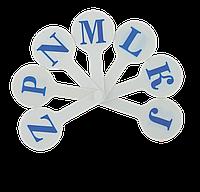 Набор букв  веер  английский алфавит ZB.4903 Zibi (ZB.4903 x 30311)