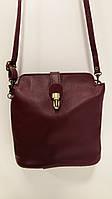 Кожаная женская сумка MIKO Bordo