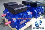 Однофазный электродвигатель 0,75 кВт 1500 об/мин АИРУТ71А4, фото 2