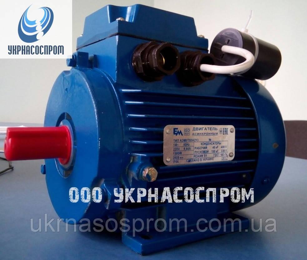 Однофазный электродвигатель 0,75 кВт 1500 об/мин АИРУТ71А4