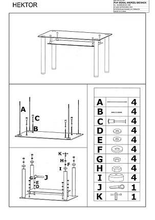 Стіл скляний кухонний обідній на кухню кухонна HEKTOR 120x70 (Signal), фото 2