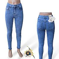 Джинсы женские Американка с высокой посадкой светло-синего цвета Version