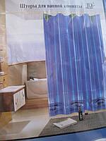 Штора для ванной цветная