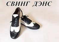 Обувь для социальных танцев