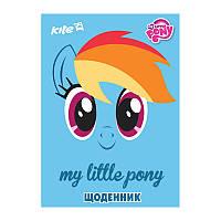 Школьный дневник Kite My Little Pony 262-2, твердая обложка, ламинация