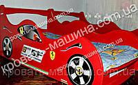 Кровать машина ФЕРРАРИ красная для мальчика купить кровать-машина.com.ua недорого, цена от производителя! Кровать машина ФЕРРАРИ в виде машины, в спортивном стиле