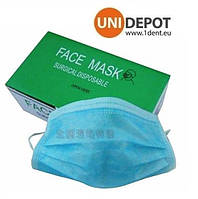 Стоматологическая маска на резинках 3-х слойная Face Mask