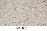 Штукатурка мозаичная ТермоБраво № 105 Ведро 7 кг, фото 1