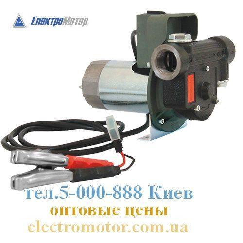 Насос для перекачки дизельного топлива ADAM PUMPS PB-1-45 12/45