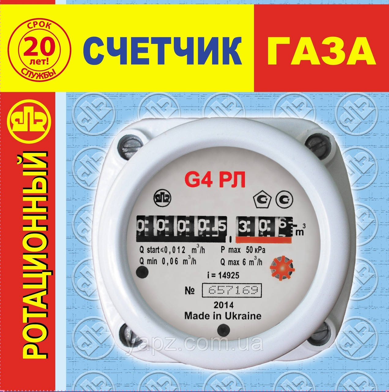 ротационный счетчик газа g6