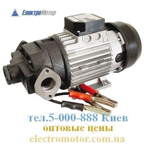 Насос для перекачки дизельного топлива AG-90 24/80