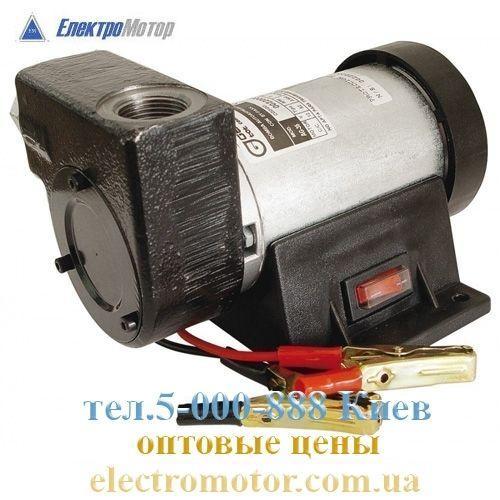Насос для перекачки дизельного топлива AG-35 24/56