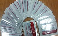 Упаковка сертификатов, рекламной продукции