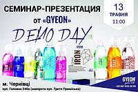 Новый семинар GyeonQuartz в Черновцах