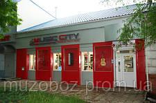 Розничный магазин в Мариуполе