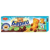 Барни Бисквит с шоколадной начинкой 150г