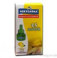 Жидкость от комаров 30 мл на 45 ночей лимон ТМ НЕКУСАЙКА