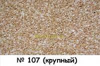 Термо-Браво № 107 крупный Ведро 15 кг