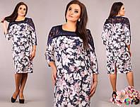 Красивое женское платье масло + гипюр