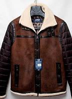 Куртка Андрей 48