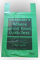 Пакеты майка 45*75 Sainsbury's
