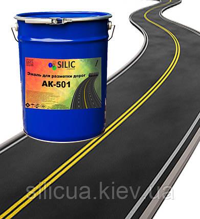 Краска для разметки дорог АК-501Г, фото 2