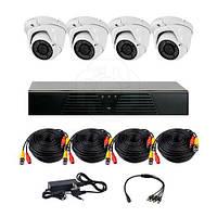 Комплект AHD видеонаблюдения  CoVi Security HVK-3006 AHD PRO KIT из 4-х купольных камер