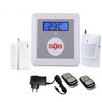 Комплект беспроводной GSM сигнализации Altronics Smart KIT