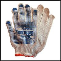 Перчатка рабочая Бригадир с ПВХ покрытием (материал хлопок, полиэстер, ПВХ)