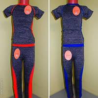 Костюм детский футболка + штаны 4-6 лет