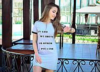 Платье летнее  Style