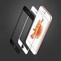 Защитное стекло для iPhone 6 / 6S (4,7 дюйма) черное и белое