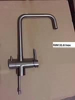 Смеситель Fabiano FKM-31.6 S/S Inox (комб.) для кухни