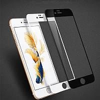 Защитное стекло для iPhone 6 Plus / 6S Plus черное и белое