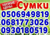 """Интернет-магазин """"ПОДАРОЧКИ"""""""