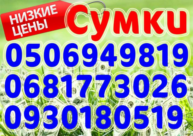 Купить продукцию онлайн из Китая на luxbrandbagsstore.ru