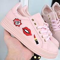 Кроссовки женские Lips пудра, спортивная обувь
