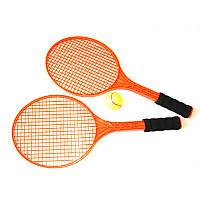 Теннисный набор детский
