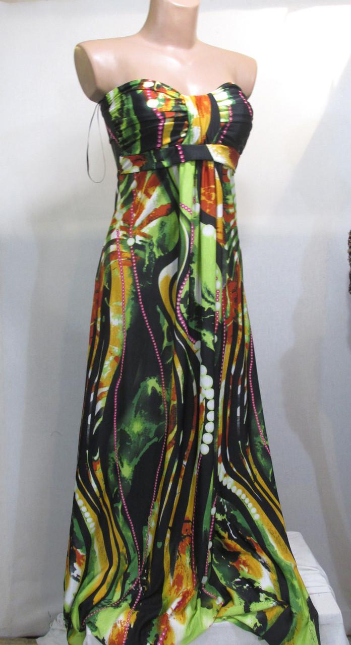 Платье летнее AX PARIS, S (10), Как Новое!