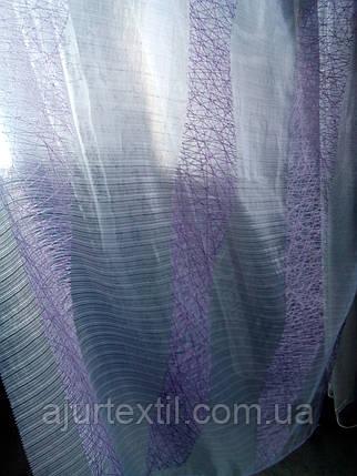 """Тюль вышивка на органзе """" Венеция"""" фиолет, фото 2"""