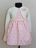 Детское платье с болеро, в садик, для малышей