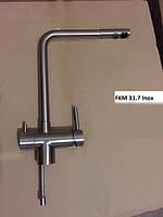 Смеситель Fabiano FKM-31.7 S/S Inox (комб.) для кухни