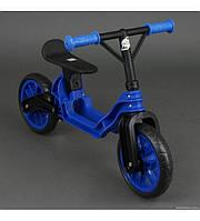 Мотоцикл беговел двухколёсный Байк Орион 503,Детский байк орион.