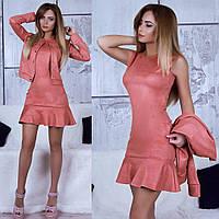 Костюм женский замшевый короткое платье и пиджак 3 цвета SMok1375