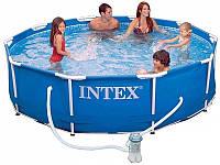 Бассейн Intex 28212 каркасный Ø 366х76  Metal Framel+ фильтр- насос