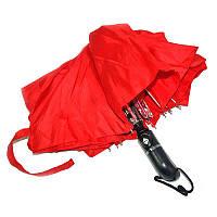 Зонт автоматический, 3 секции